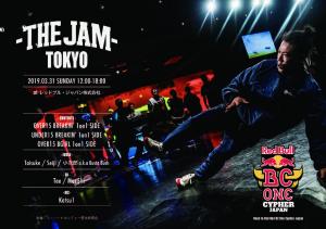 今年も開幕!RED BULL BCONEへの道!THE JAM TOKYOの結果をお届け!