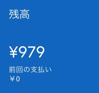 スクリーンショット 2019-06-01 22.51.37