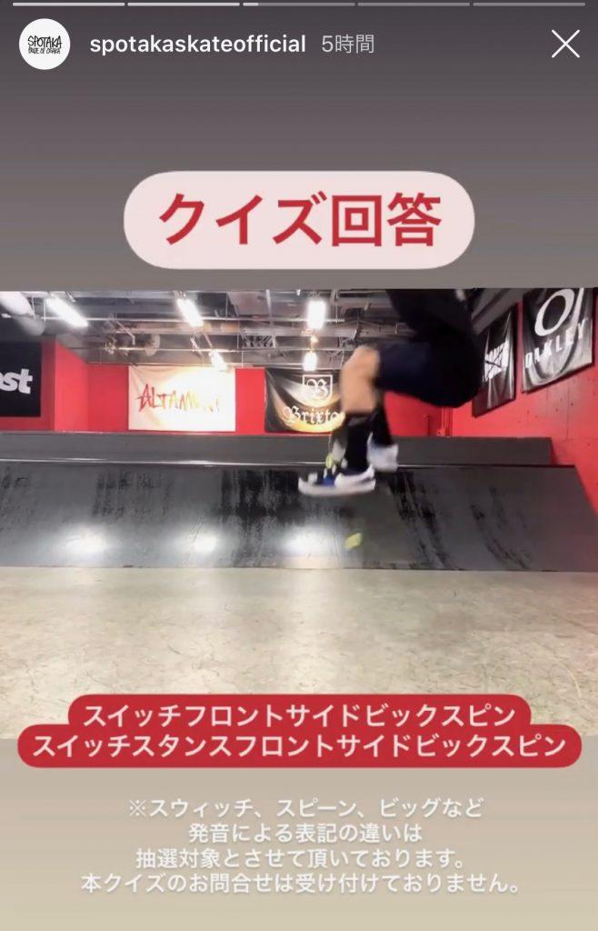 スポタカ 【タカスポ】トレーニング室の利用