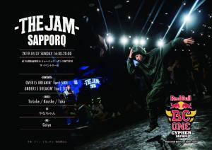 ブレイクダンス の祭典!THE JAM SAPPOROの模様をお届け!