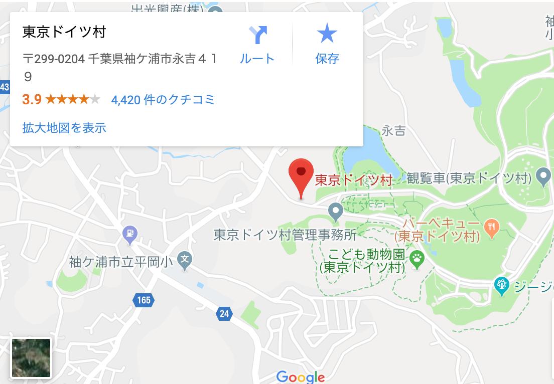 スクリーンショット 2019-05-10 0.42.58