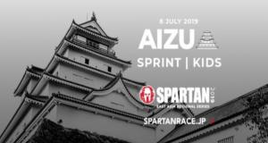 【SPARTAN RACE】AIZUのコース完全攻略法を3度完走した僕が伝授します!