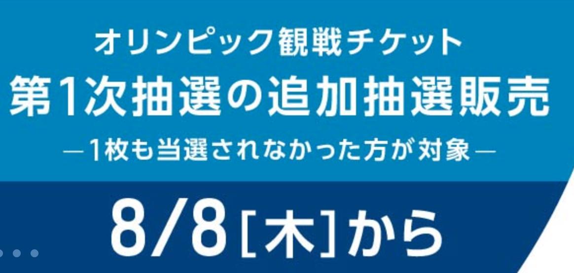 スクリーンショット 2019-08-07 23.54.43