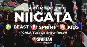 【過酷度MAX】SPARTAN RACE 2019 NIIGATA 完全攻略法を考える【スキー場開催】