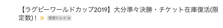 スクリーンショット 2019-10-19 0.35.23