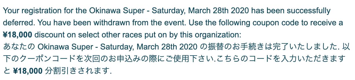 スクリーンショット 2020-03-11 1.30.25
