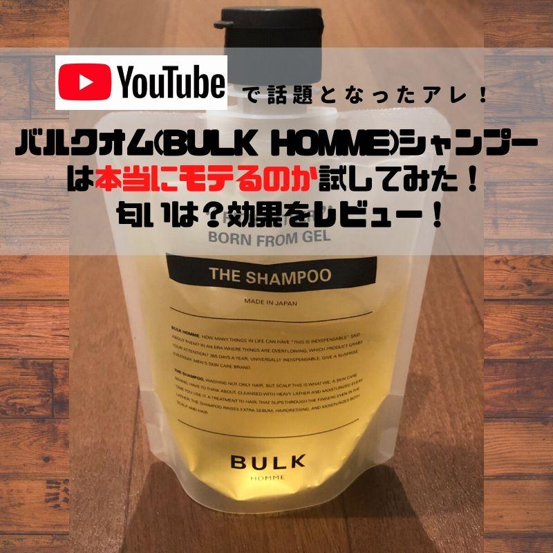 YouTubeで話題となったあれ! (1)