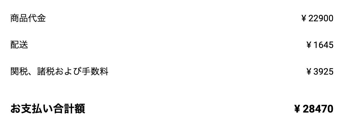 スクリーンショット 2020-08-05 1.43.33