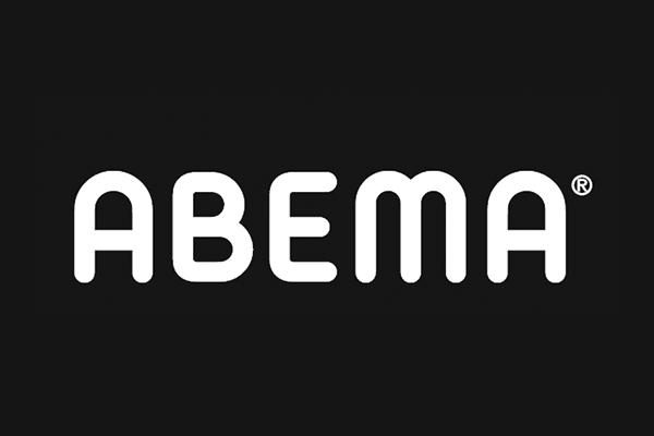 abema_logo