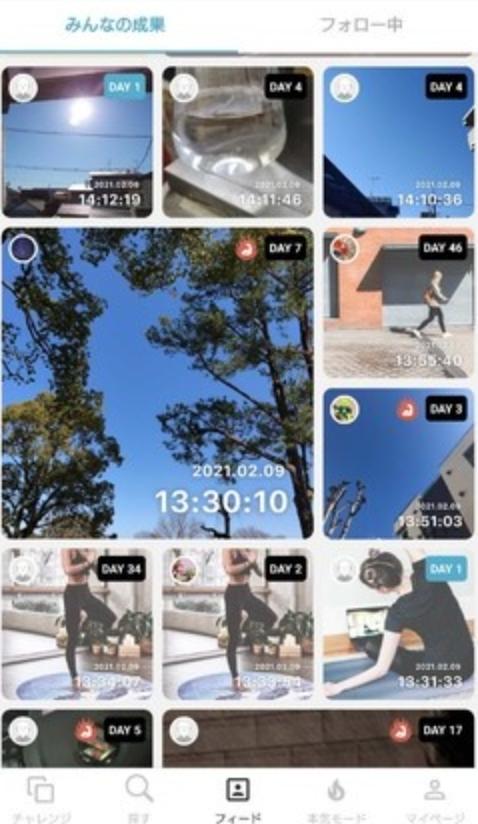 スクリーンショット 2021-02-18 0.34.26
