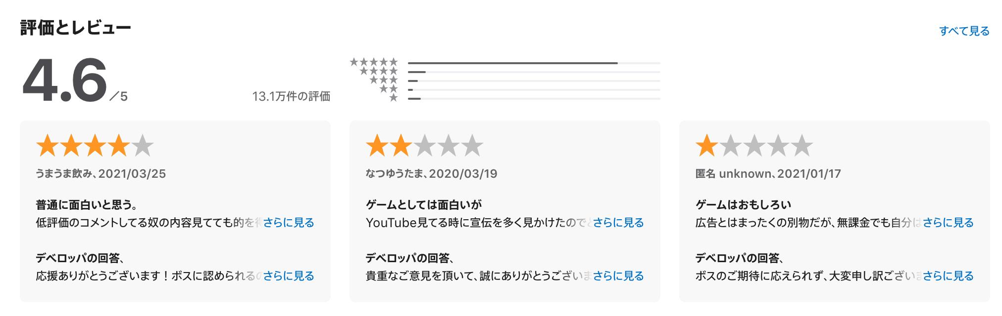 スクリーンショット 2021-05-02 11.33.27