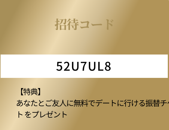 スクリーンショット 2021-05-04 11.02.43